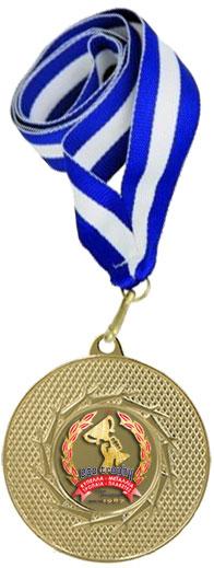 ΜΕΤΑΛΛΙΟ (5cm) - MMC8750