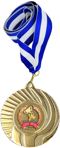 ΜΕΤΑΛΛΙΟ (5cm) - MMC0250