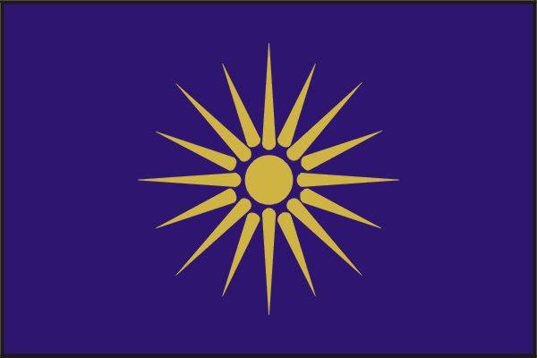 ΜΑΚΕΔΟΝΙΑΣ